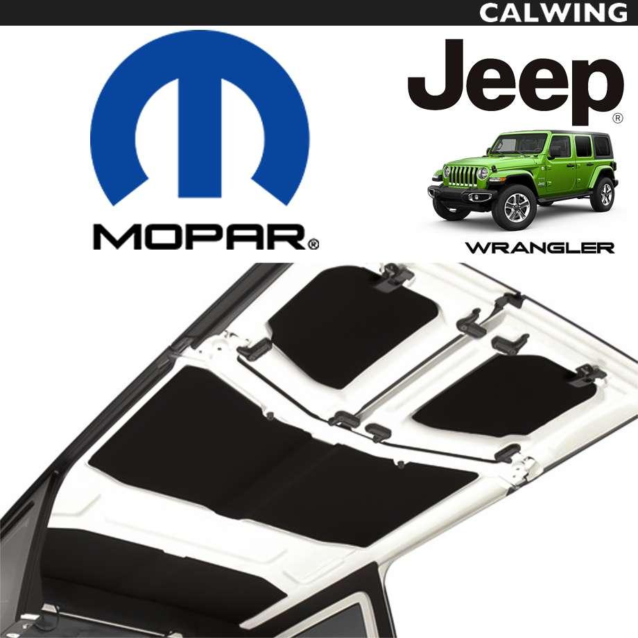 ハードトップヘッドライナー 4ドア用 純正品 MOPAR/モパー