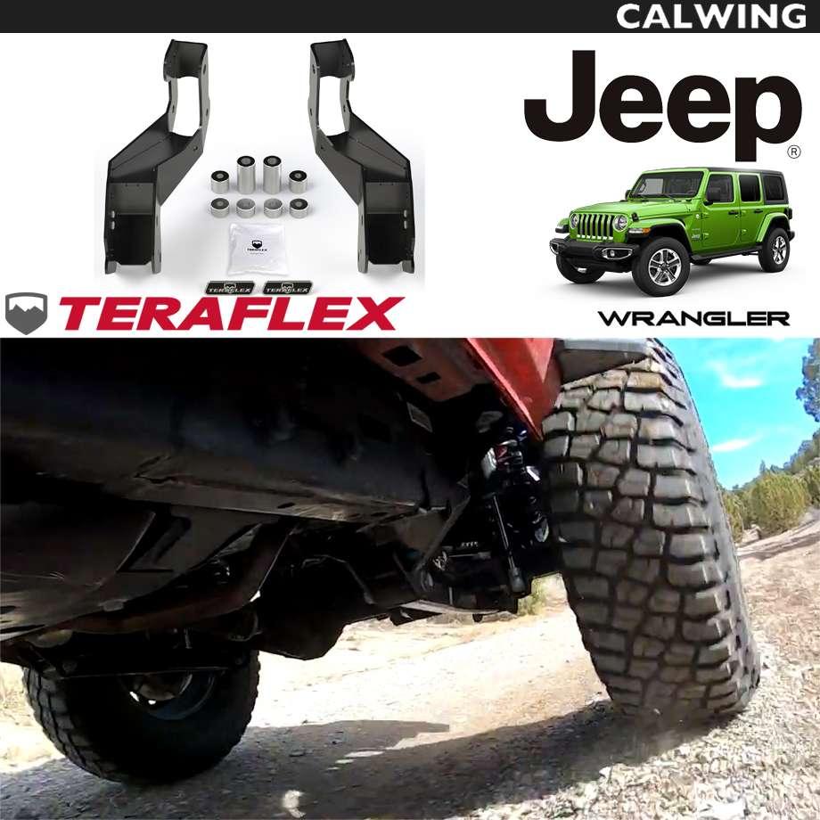 フロントコントロールアーム スポーツブラケットキット リフトアップ車の乗り心地改善 TERAFLEX/テラフレックス