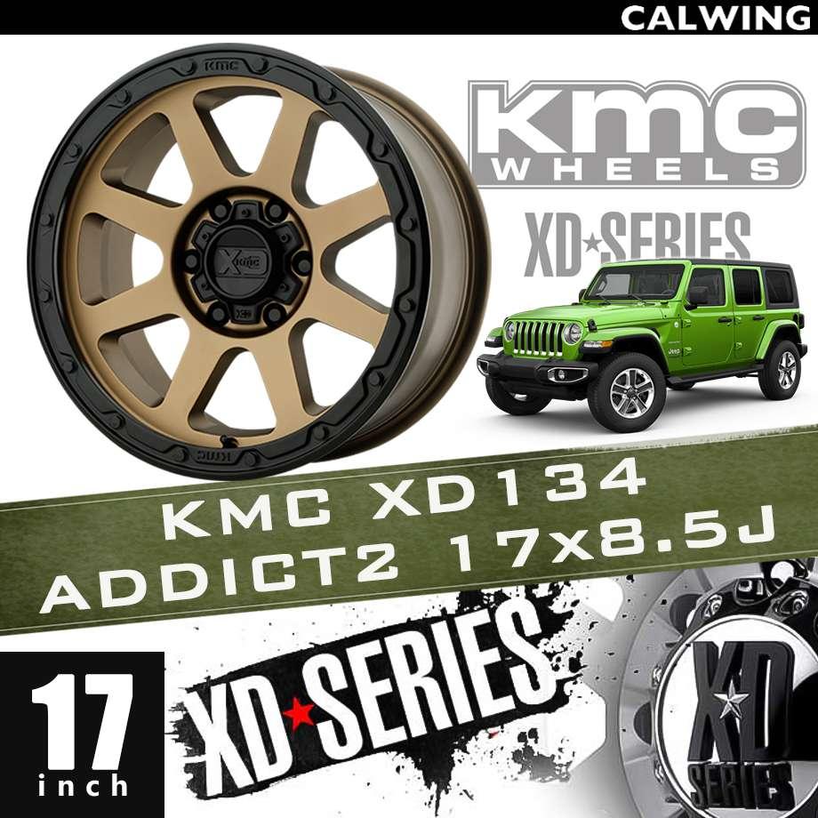 【正規品】オフロードホイール XD134 ADDICT2 マットブロンズ/マットブラックリップ 17x8.5J PCD 5x127 1本 KMC