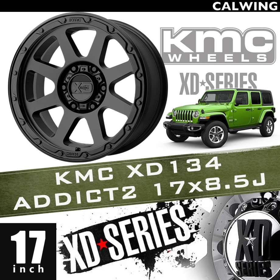 【正規品】オフロードホイール XD134 ADDICT2 マットブラック 17x8.5J PCD 5x127 1本 KMC