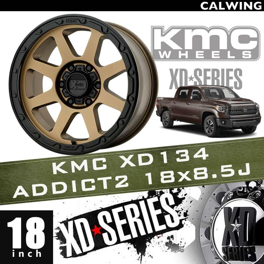 【正規品】オフロードホイール XD134 ADDICT2 マットブロンズ/マットブラックリップ 18x8.5J PCD 5x150 1本 KMC