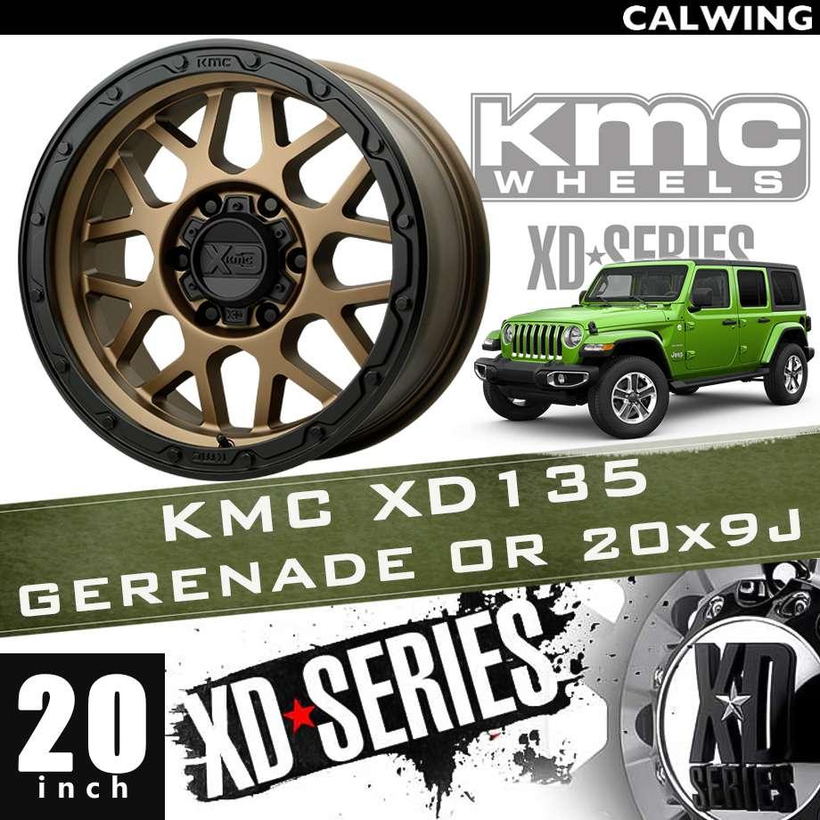【正規品】オフロードホイール XD135 GRENADE OR マットブロンズ/マットブラックリップ 20x9J PCD 5x127 1本 KMC