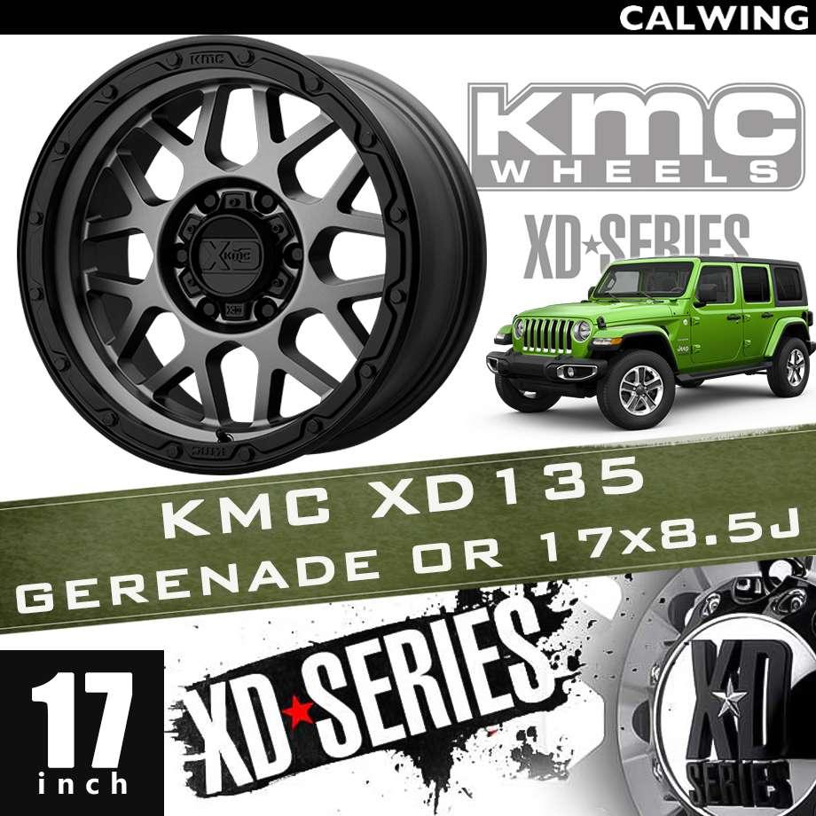 【正規品】オフロードホイール XD135 GRENADE OR マットグレイ/マットブラックリップ 17x8.5J PCD 5x127 1本 KMC