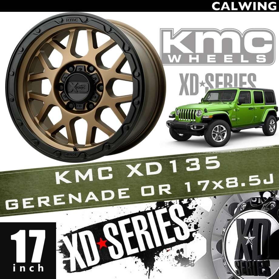 【正規品】オフロードホイール XD135 GRENADE OR マットブロンズ/マットブラックリップ 17x8.5J PCD 5x127 1本 KMC