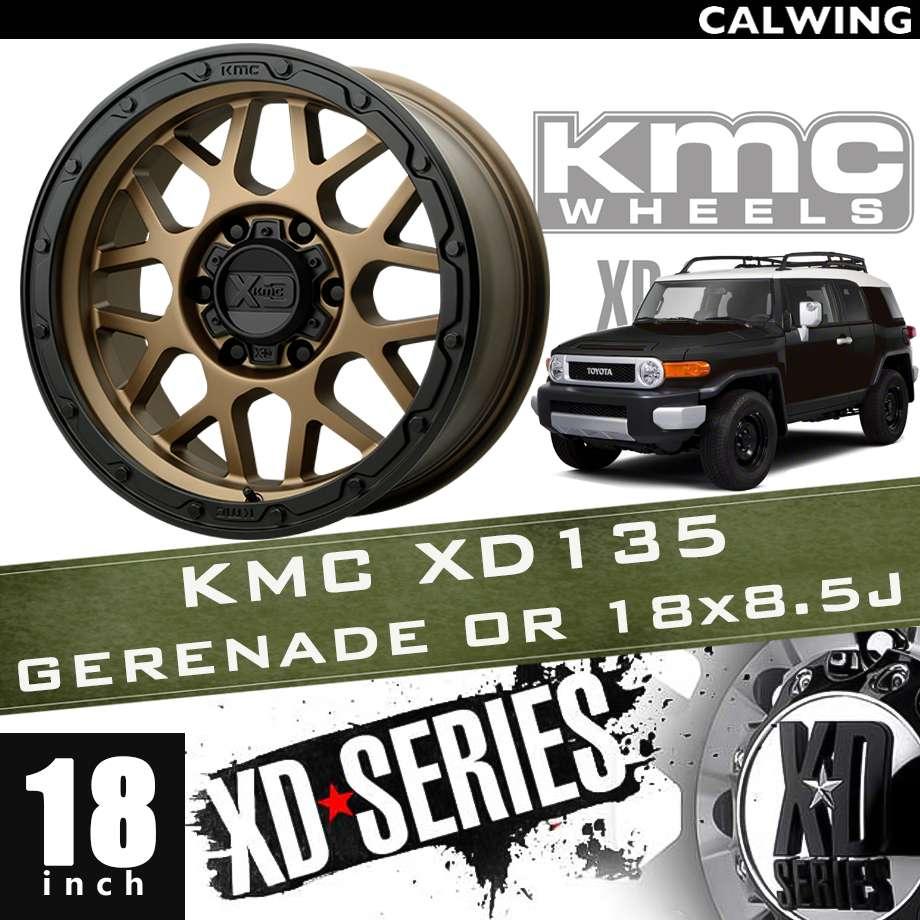 【正規品】オフロードホイール XD135 GRENADE OR マットブロンズ/マットブラックリップ 18x8.5J PCD 6x139.7 1本 KMC