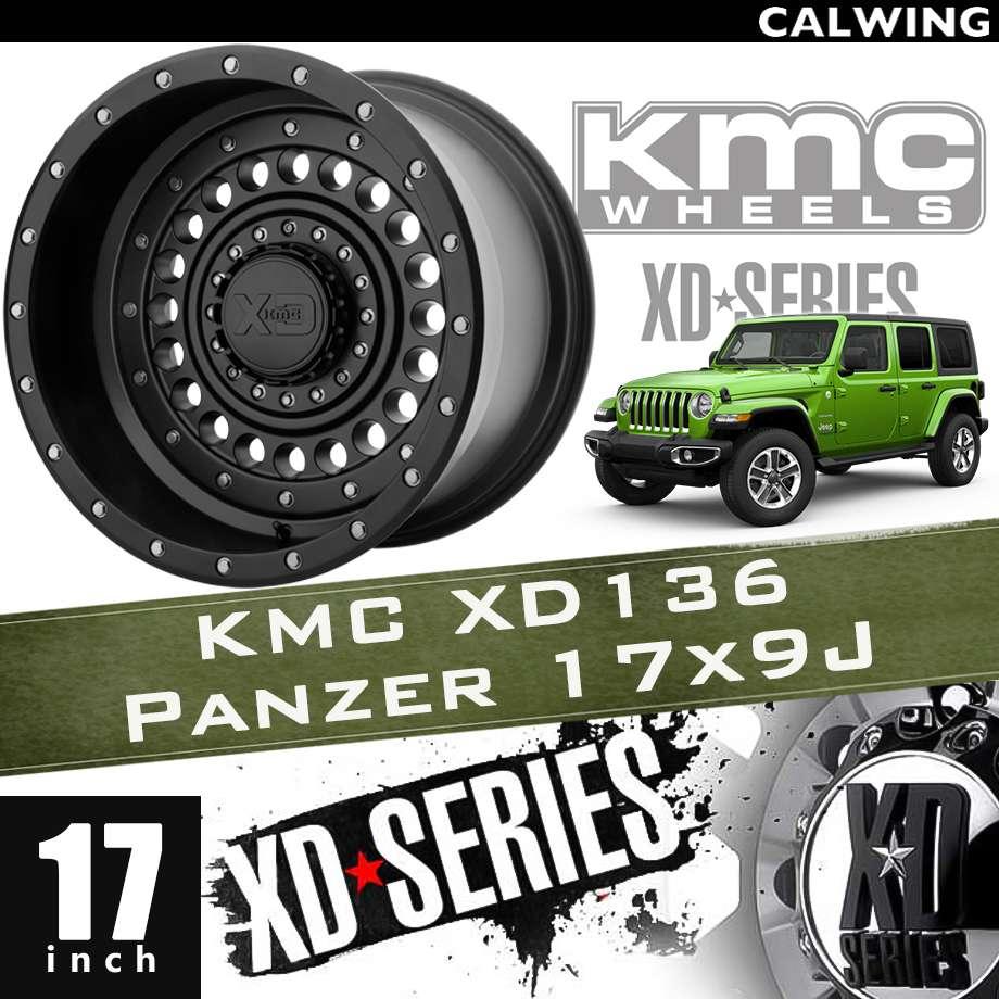 【正規品】オフロードホイール XD136 PANZER サテンブラック 17x9J PCD 5x127/139.7 1本 KMC