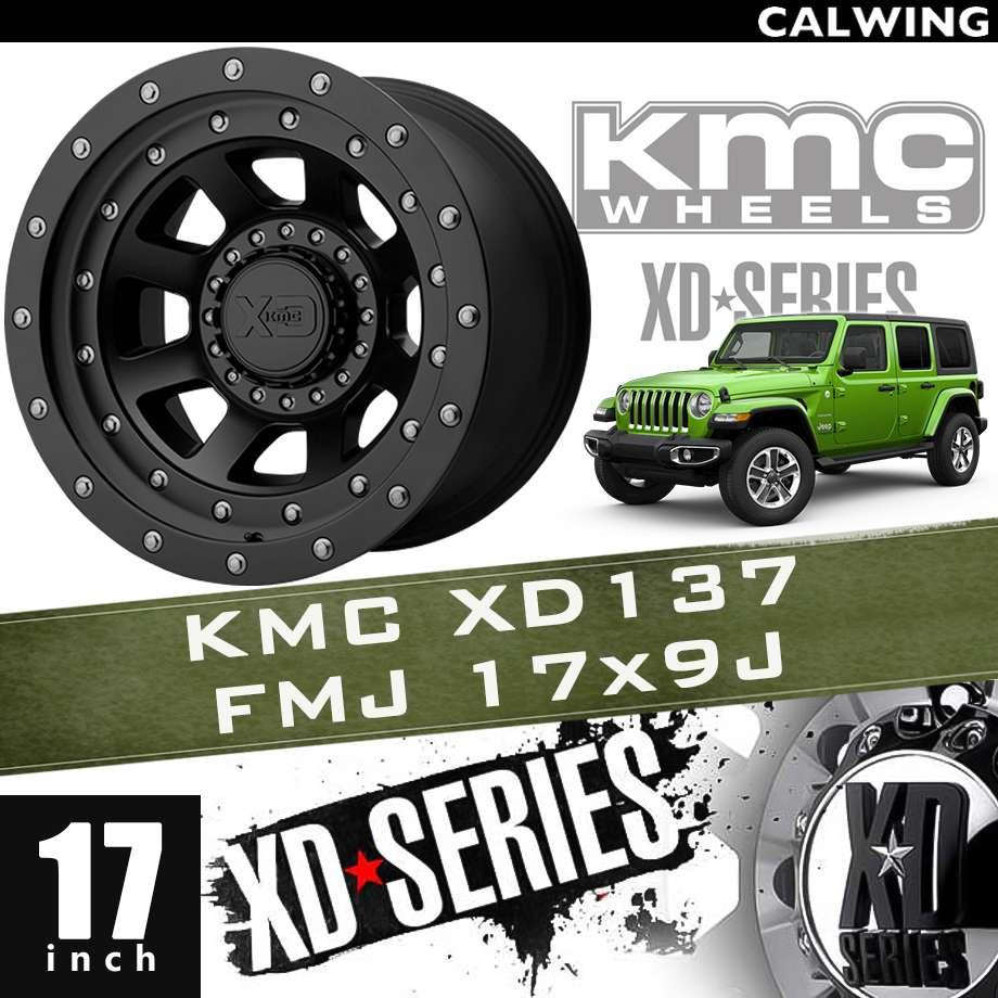 【正規品】オフロードホイール XD137 FMJ サテンブラック 17x9J PCD 5x127/139.7 1本 KMC