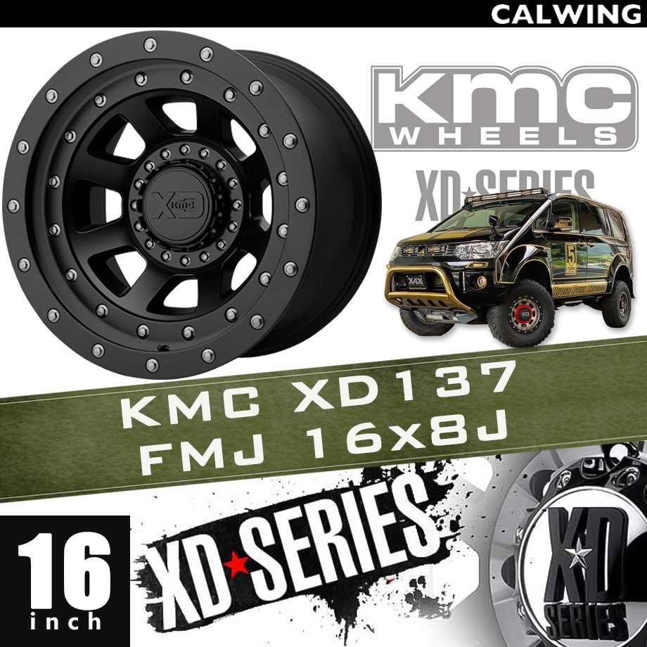 【正規品】オフロードホイール XD137 FMJ サテンブラック 16x8J PCD 5x114.3/127 1本 KMC