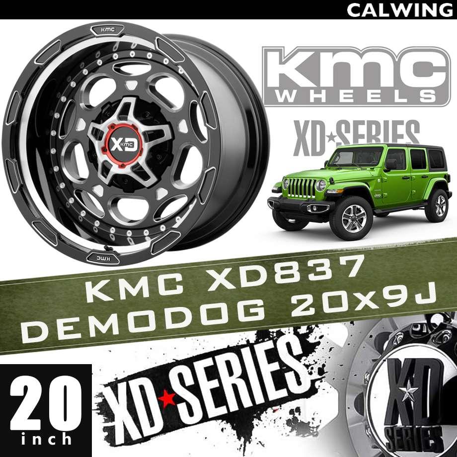 【正規品】オフロードホイール XD837 DEMODOG グロスブラックミルド 20x9J PCD 5x127/139.7 1本 KMC