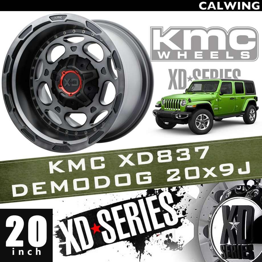 【正規品】オフロードホイール XD837 DEMODOG サテン ブラックマシン グレイクリアーコート 20x9J PCD 5x127/139.7 1本 KMC