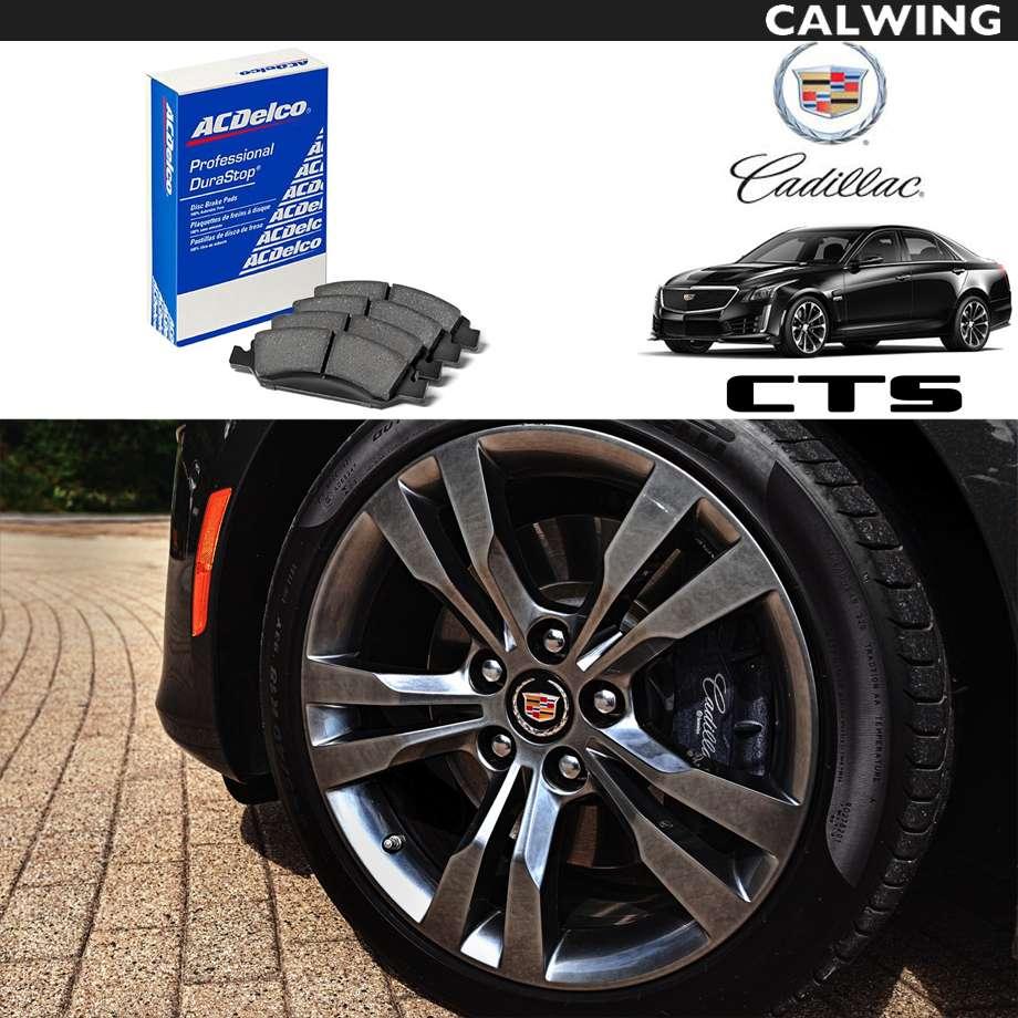Cadillac/キャデラック CTS '08y-'14y ブレーキパット フロント ACDelco 安心と信頼のACデルコ製【アメ車パーツ】