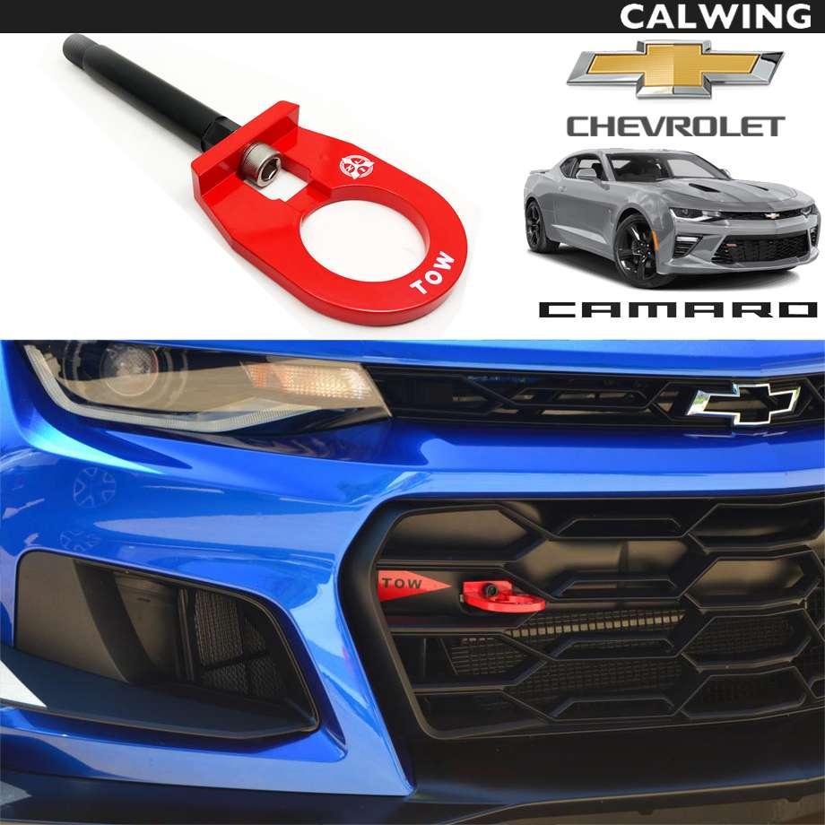 CHEVROLET/シボレー CAMARO/カマロ '16y~'19y   GT4Rスタイル トーフック 牽引フック レーシングスタイル レッド ZL1 SS ビレットパーツ MADE IN USA【アメ車パーツ】