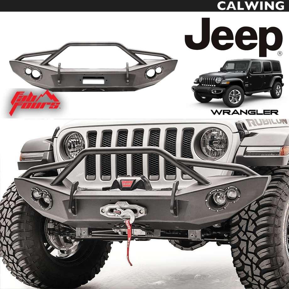 JEEP/ジープ WRANGLER/ラングラー JL '18y- | フロントバンパー ライフスタイル ウインチ/ウィンチ バンパー ブラックパウダーコート SEMA MADE IN USA FAB FOURS/ファブフォース 【アメ車パーツ】