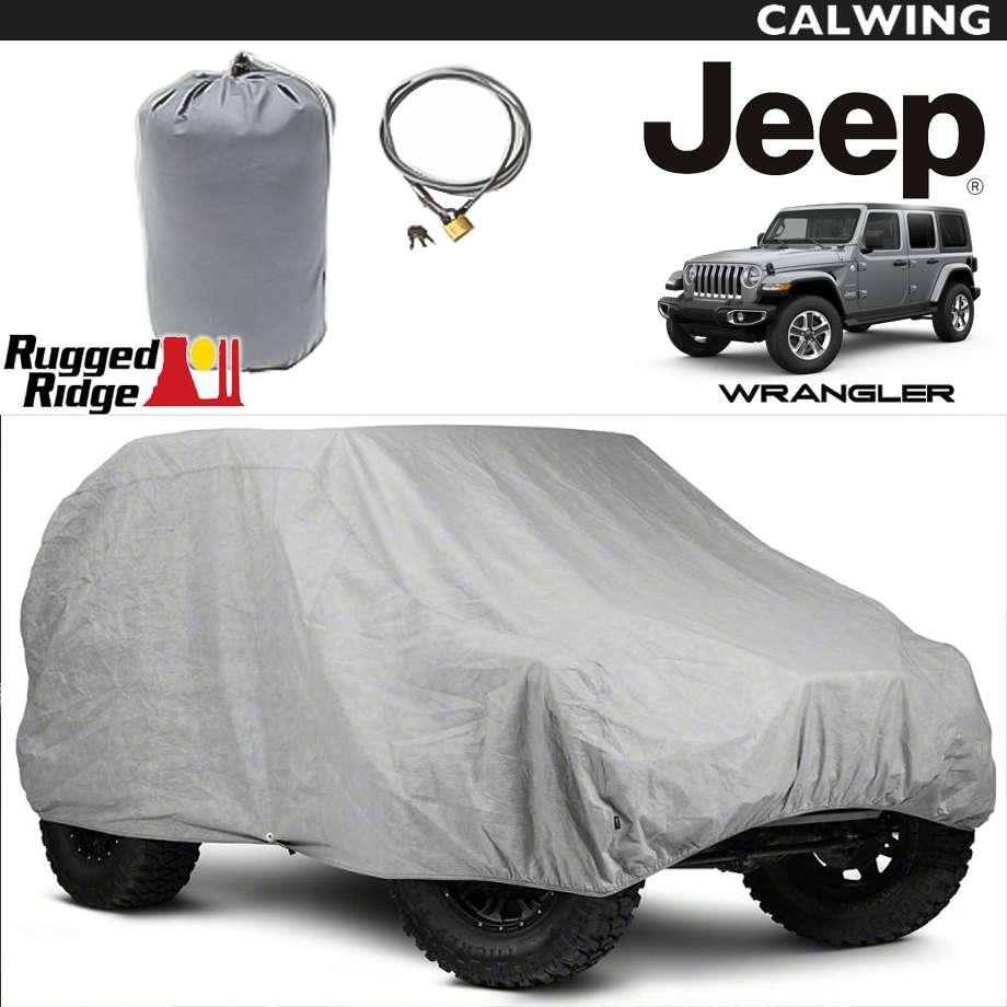 JEEP/ジープ WRANGLER/ラングラー JK JL '07y~ | 高耐久 シルバー キー付き カーカバー 2ドア用 RUGGED RIDGE/ラギッドリッジ【アメ車パーツ】