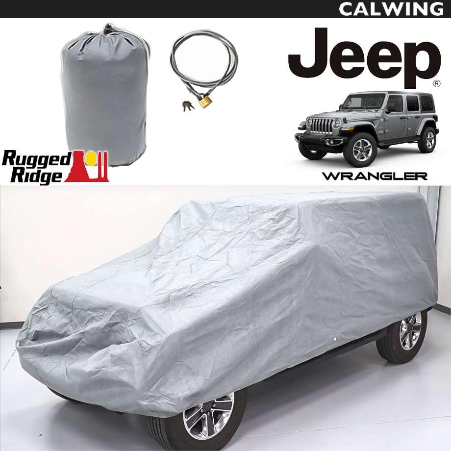 JEEP/ジープ WRANGLER/ラングラー JK JL '07y~ | 高耐久 シルバー キー付き カーカバー 4ドア用 RUGGED RIDGE/ラギッドリッジ【アメ車パーツ】