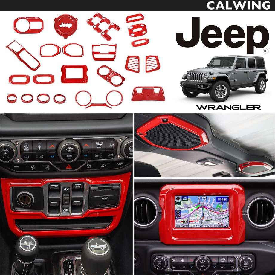 JEEP/ジープ WRANGLER/ラングラー JL '18y~ | 左ハンドル専用 4ドア用 インテリアトリムキット 29PCセット レッド 【アメ車パーツ】