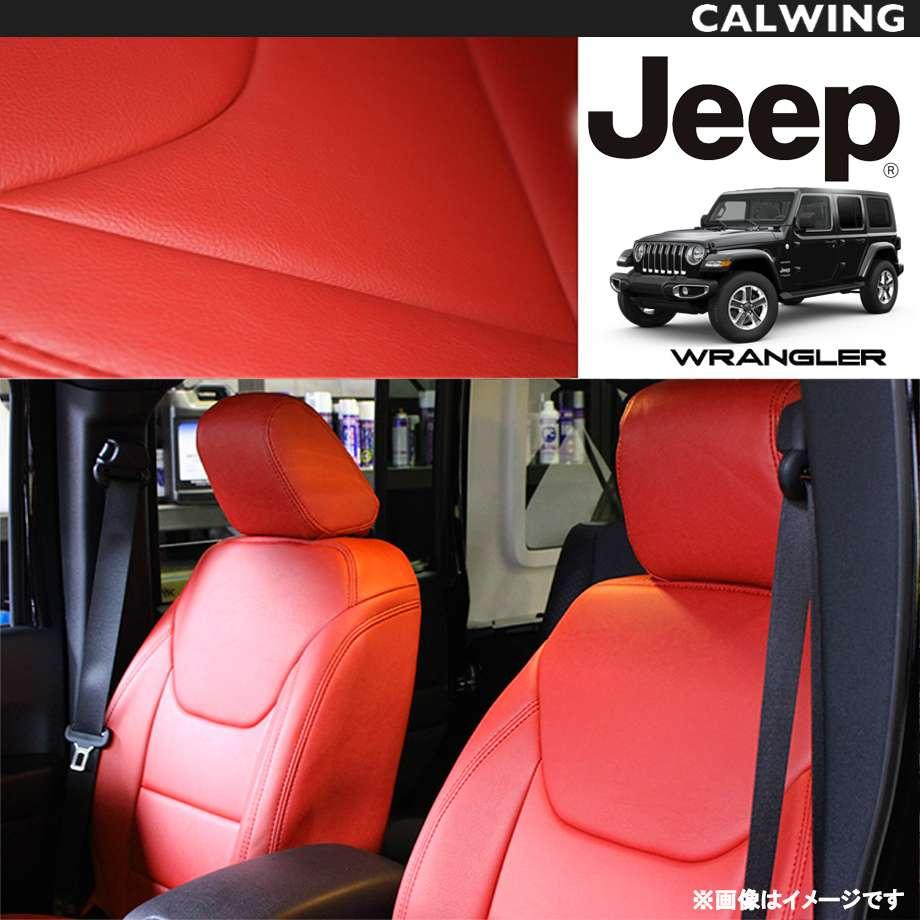 18y- ラングラー JL | ディーラー車 右ハンドル 4ドア用 プレミアムシートカバー スーパーソフト 合成皮革 レッド 赤