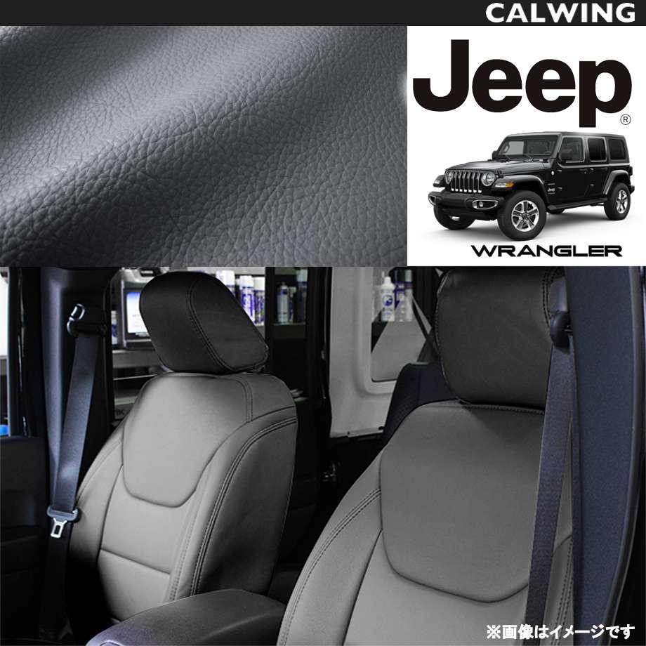 18y- ラングラー JL   ディーラー車 右ハンドル 4ドア用 プレミアムシートカバー スーパーソフト 合成皮革 グレー