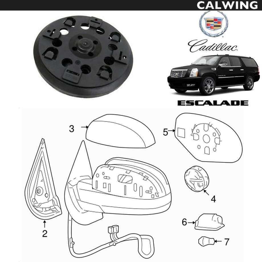 CADILLAC/キャデラック エスカレード '07y-'08y | ドアミラー アクチュエーター 左 8ピン GM純正 【アメ車パーツ】