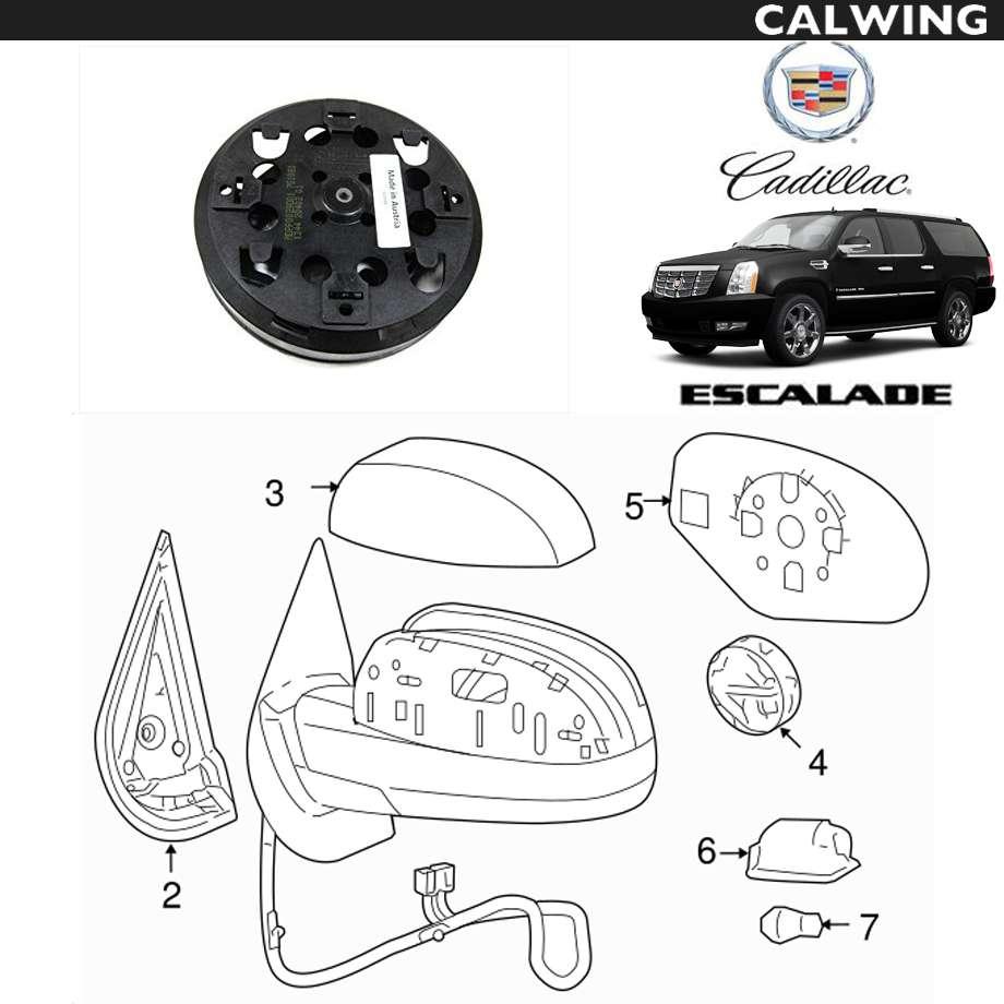 CADILLAC/キャデラック エスカレード '07y-'14y | ドアミラー アクチュエーター 左 4ピン GM純正 【アメ車パーツ】