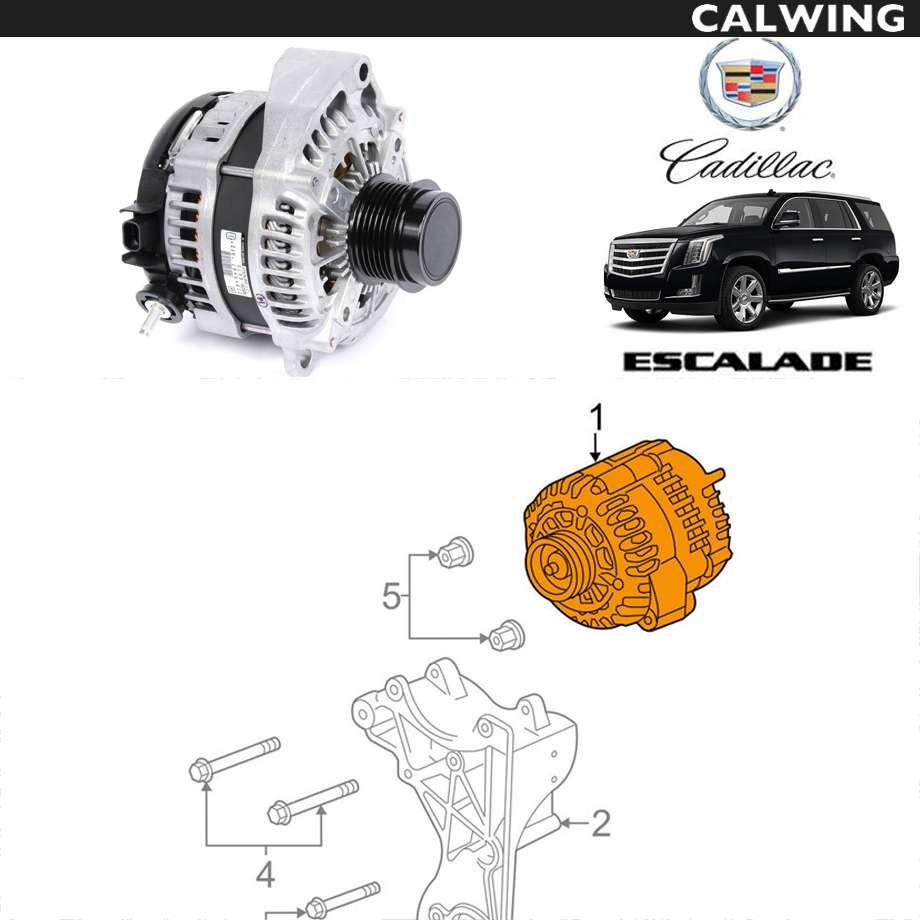 CADILLAC/キャデラック エスカレード '15y~'17y | オルタネーター 【アメ車パーツ】
