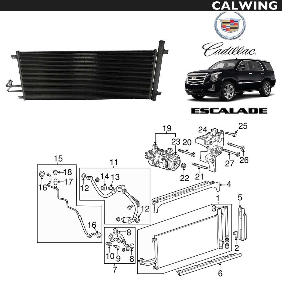 CADILLAC/キャデラック エスカレード '15y~ | A/C コンデンサー ACDelco 【アメ車パーツ】