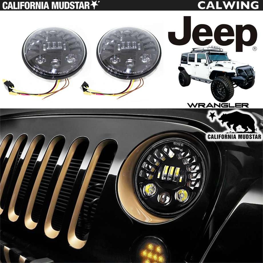 【カリフォルニアマッドスター/CALIFORNIA MUDSTAR★】70W LEDヘッドライト DRL ターンシグナルライト マトリックススタイル