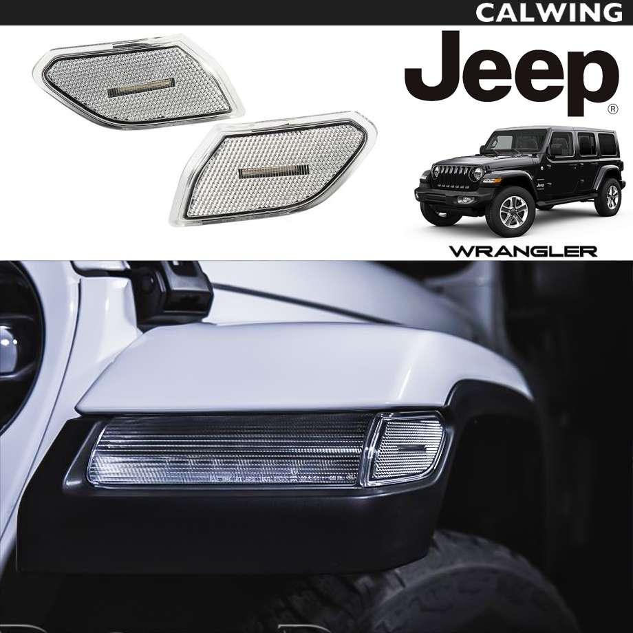JEEP/ジープ WRANGLER/ラングラー JL '18y- | LEDサイドマーカー クリアーレンズ アンバーシグナル 純正交換タイプ DIODE DYNAMICS 超高輝度 防水 【アメ車パーツ】