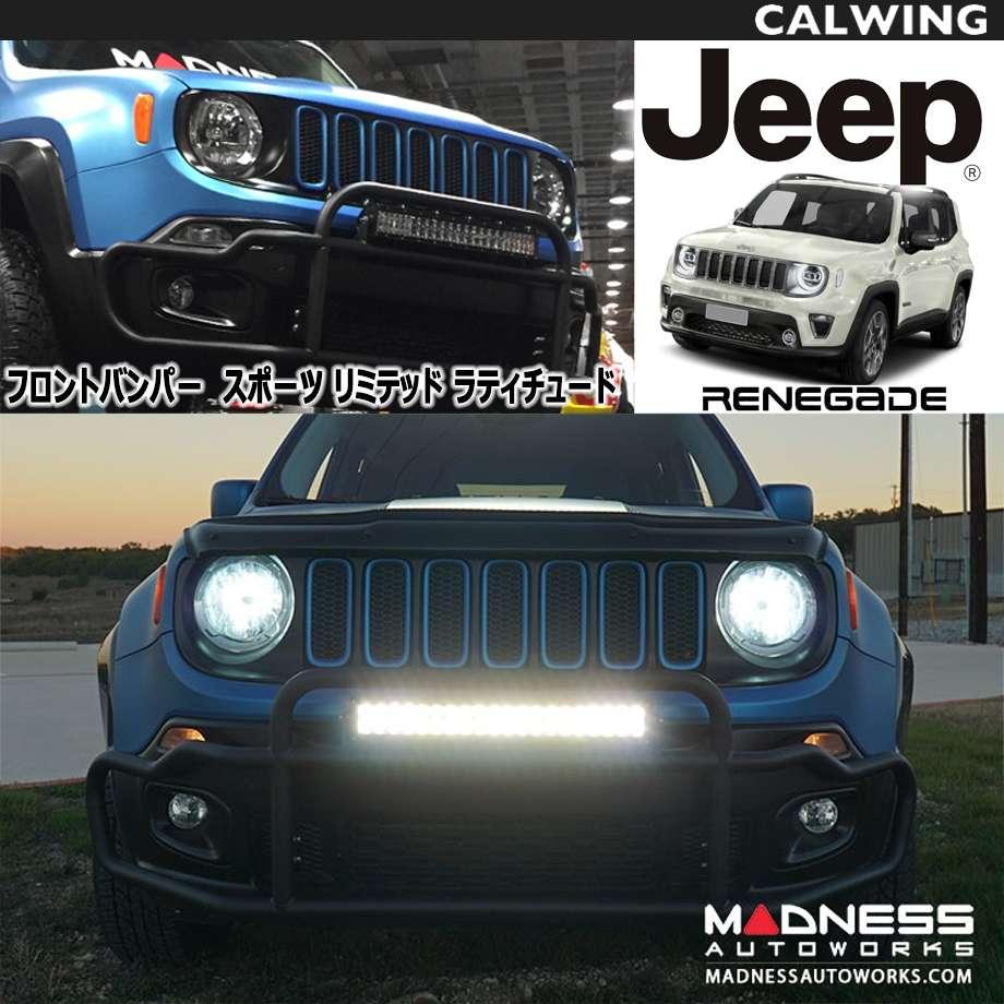JEEP/ジープ RENEGADE/レネゲード '15y~ | オフロード フロントバンパー LEDオフロードライト付き マットブラック MADNESS Autoworks 【アメ車パーツ】
