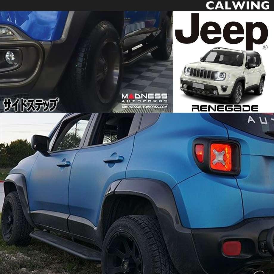 JEEP/ジープ RENEGADE/レネゲード '15y~ | オフロード サイドステップ アイアンランニングボード 高品質ステンレススチールブラケット MADNESS Autoworks 【アメ車パーツ】