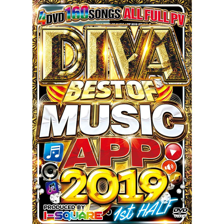 All Class four pieces of I-SQUARE DIVA BEST OF MUSIC APP 2019 1st HALF DVD  160 pieces!