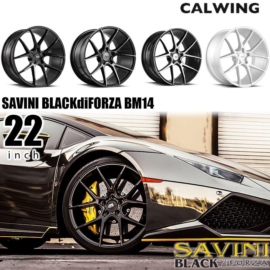 【日本代理店正規品】ホイール SAVINI/サヴィーニ BLACKdiFORZA BM14 22インチ 9J 1本 スタンダートカラー3種類より選択可【欧州車、アメ車、国産車パーツ】