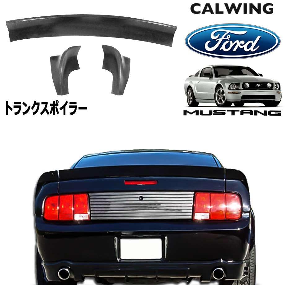 FORD/フォード MUSTANG/マスタング '05y-'10y | CVX 3分割トランクスポイラー リアウイング DURAFLEX 【アメ車パーツ】