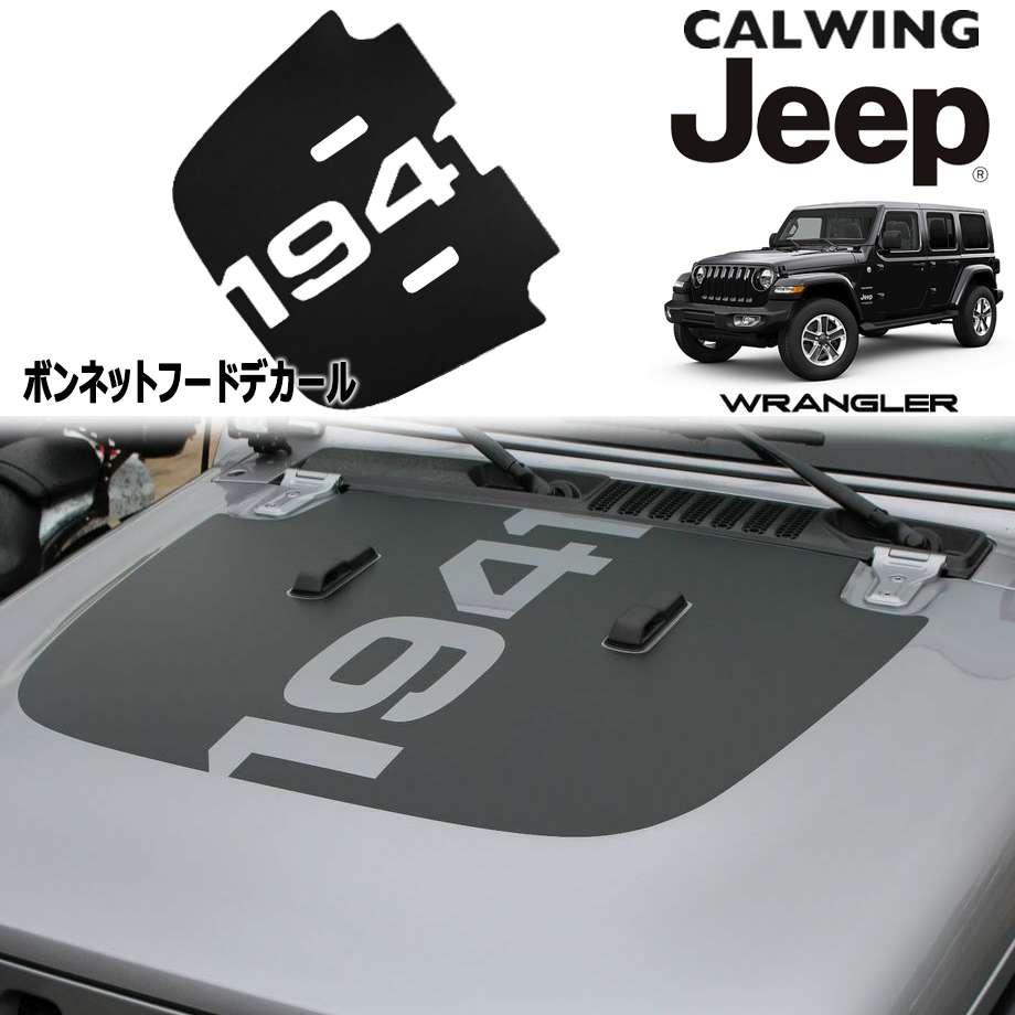 JEEP/ジープ WRANGLER/ラングラー JL '18y- | ボンネットデカール 1941 【アメ車パーツ】