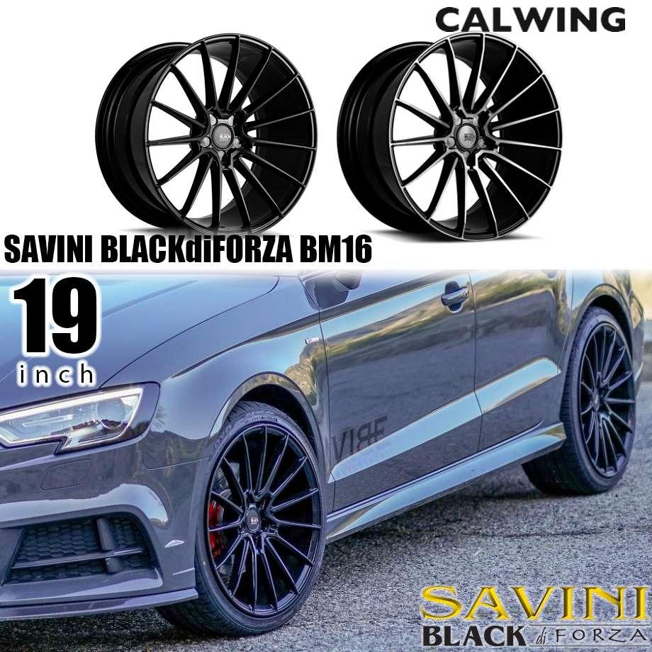 【日本代理店正規品】ホイール SAVINI/サヴィーニ BLACKdiFORZA BM16 19インチ 8.5J 1本 スタンダートカラー2種類より選択可