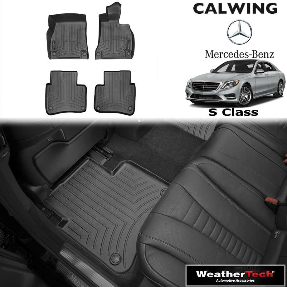 【車種専用設計】Mercedes Benz Sクラス '13y-'18y | フロアマット ブラック フロアライナー ロングホイールベース車 右ハンドル 4PC WeatherTech【欧州車パーツ】