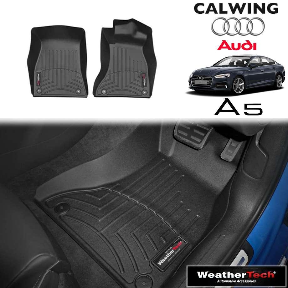 【車種専用設計】AUDI/アウディ A5 スポーツバック '07y-'17y | フロアマット ブラック フロアライナー フロント 右ハンドル 2PC WeatherTech【欧州車パーツ】