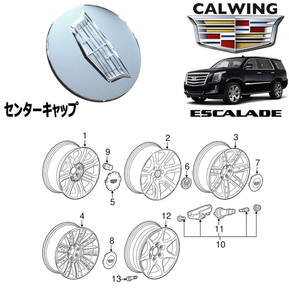 CADILLAC/キャデラック ESCALADE/エスカレード '15y- | ホイールセンターキャップ 7ツインスポーク STYLE48 GM純正品【アメ車パーツ】