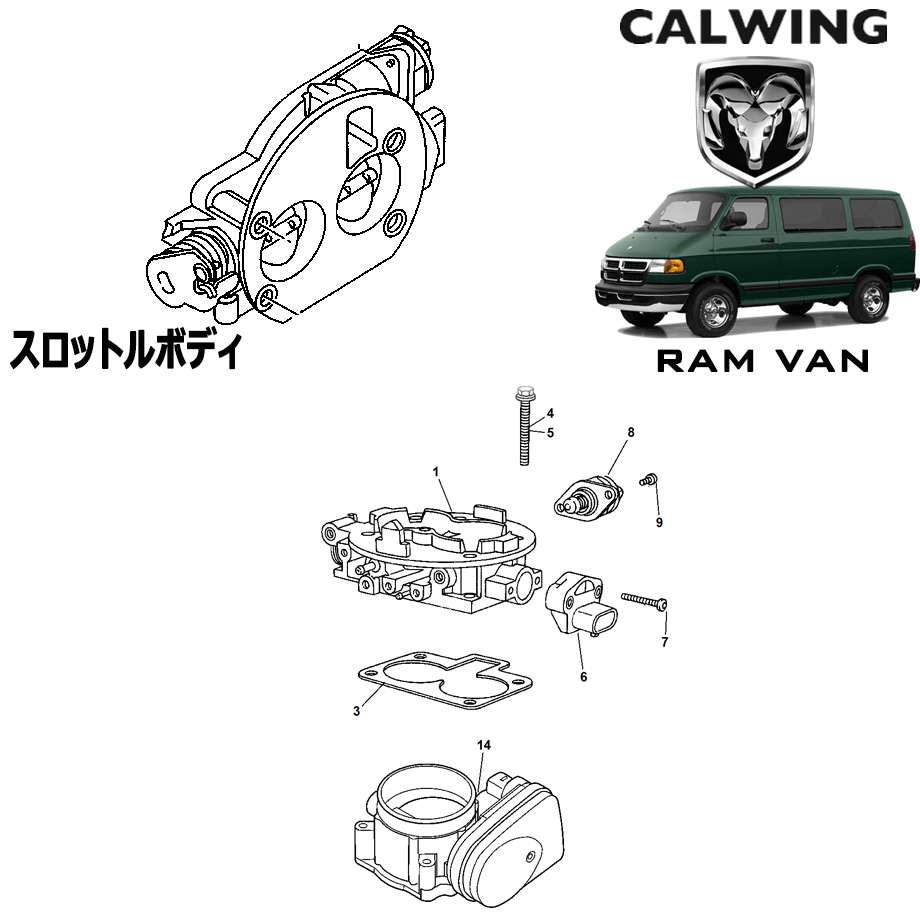 DODGE/ダッジ RAM VAN/ラムバン '98y-'03y | スロットルボディ MOPAR純正品【アメ車パーツ】