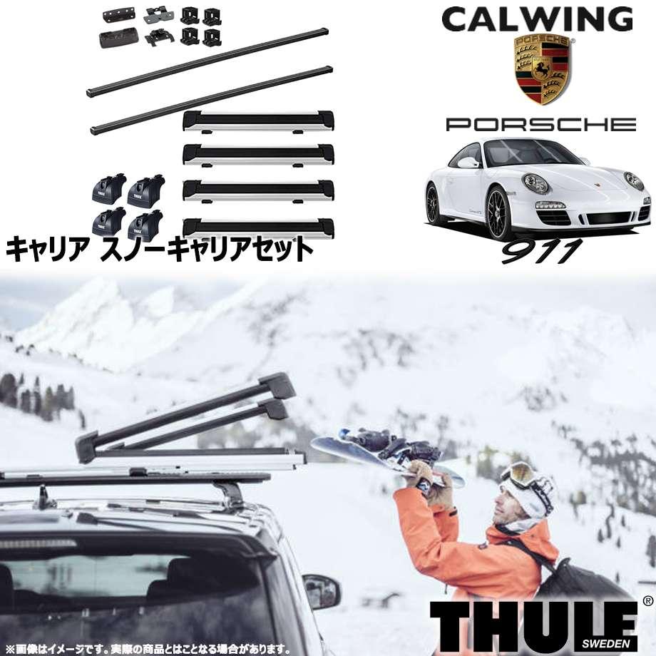 PORSCHE/ポルシェ 911 996/997 '98y-'11y   スノーキャリアセット フット スクエアバー スノーパックエクステンダー THULE/スーリー【アメ車パーツ】
