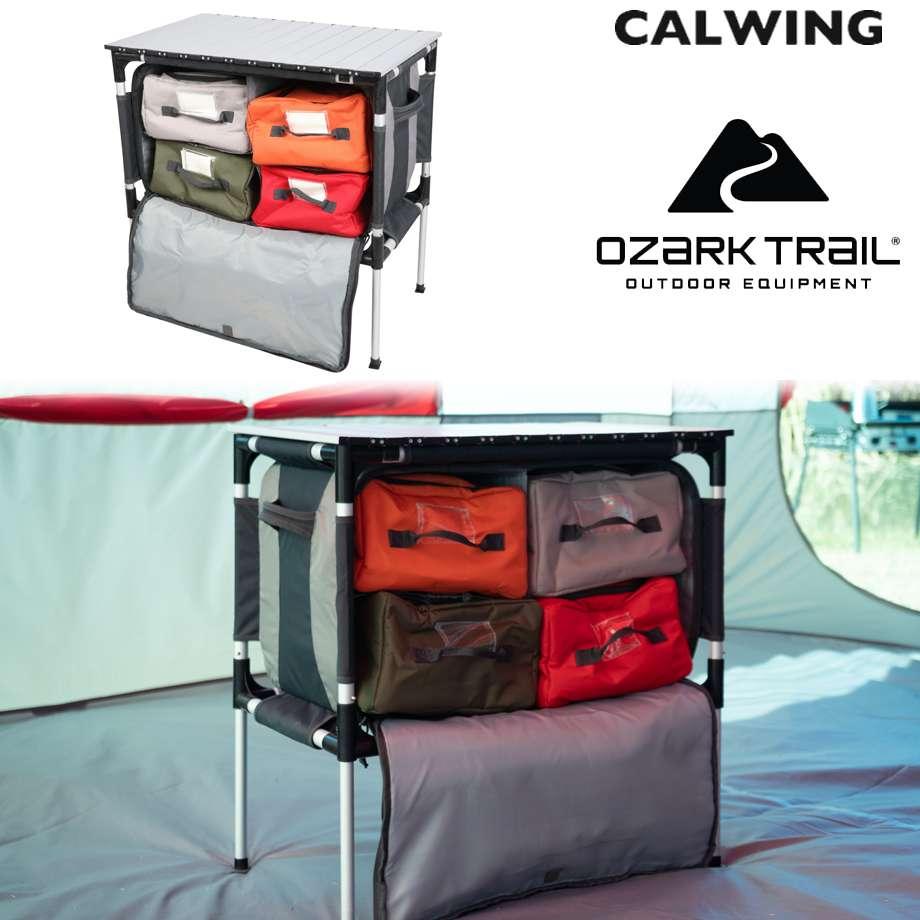 ポータブル クッキングストレージテーブル ピクニックオーガナイザー 収納付き キャンプシェルフ OZARK TRAIL【汎用品】