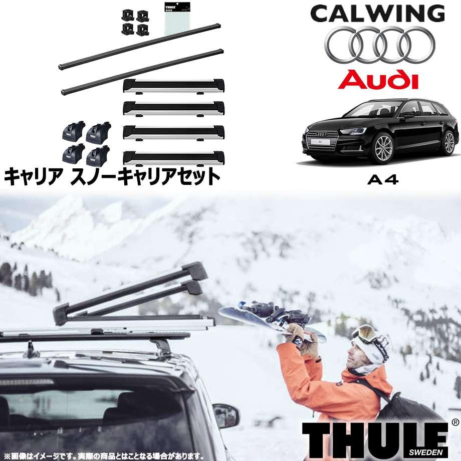 結婚祝い AUDI/アウディ A4 アバント ダイレクトルーフレール付き車