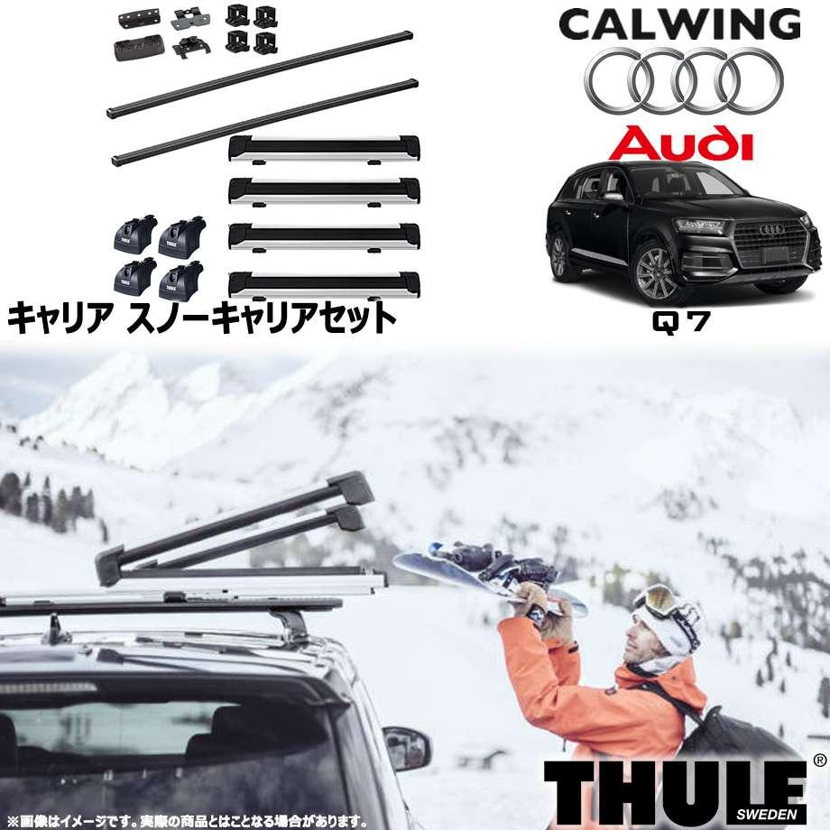 低価格の AUDI/アウディ Q7 ダイレクトルーフレール付き
