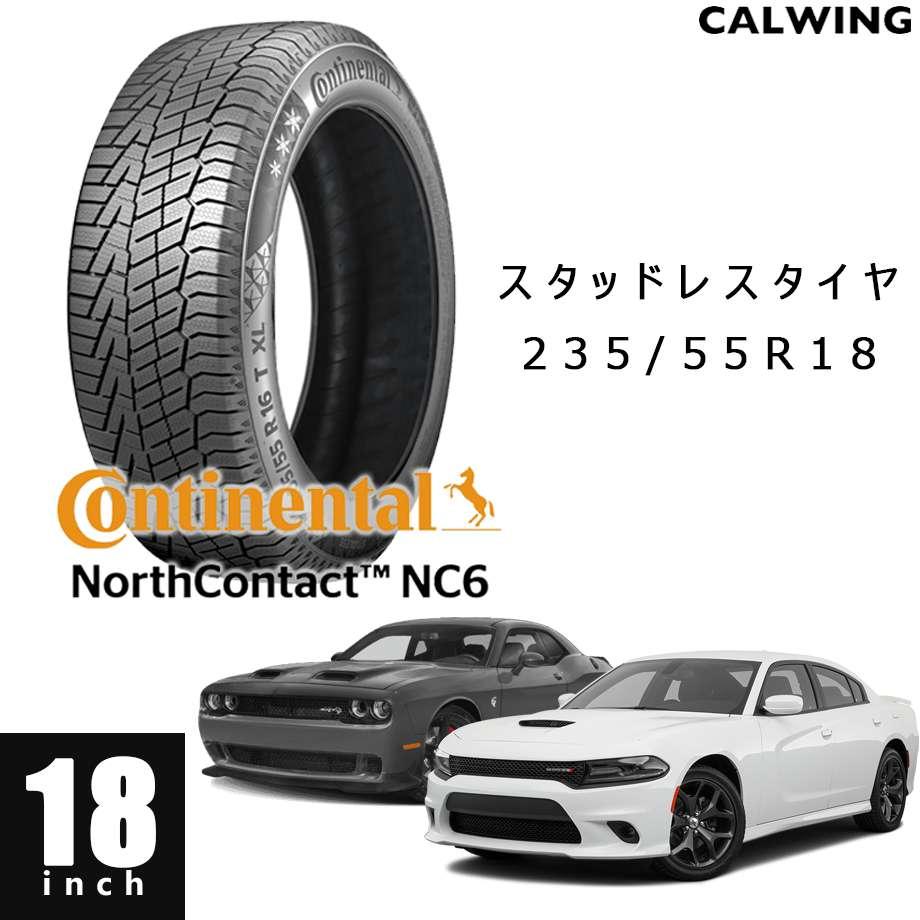 DODGE/ダッジ CHAGER/チャージャー V8 '05y- CHALLENGER/チャレンジャー '08y-   スタッドレスタイヤ 1本 18インチ CONTINENTAL ノースコンタクト6 235/55R18