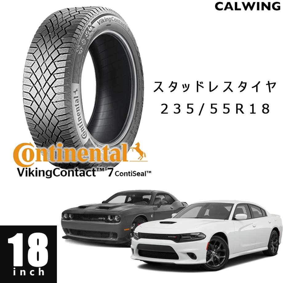 DODGE/ダッジ CHAGER/チャージャー V8 '05y- CHALLENGER/チャレンジャー '08y- | スタッドレスタイヤ 1本 18インチ CONTINENTAL バイキングコンタクト7 235/55R18