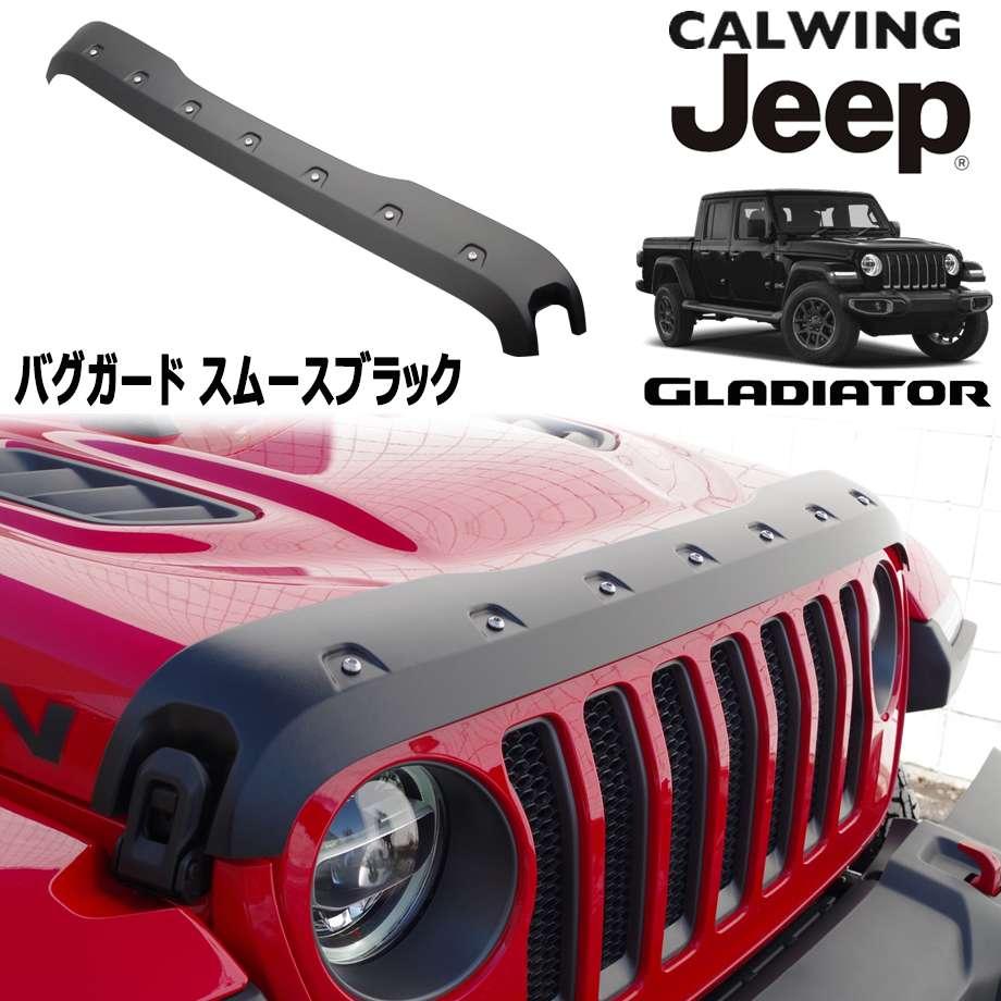 JEEP/ジープ GLADIATOR/グラディエーター JT '20y- | プロテクター バグガード スムースブラック【アメ車パーツ】