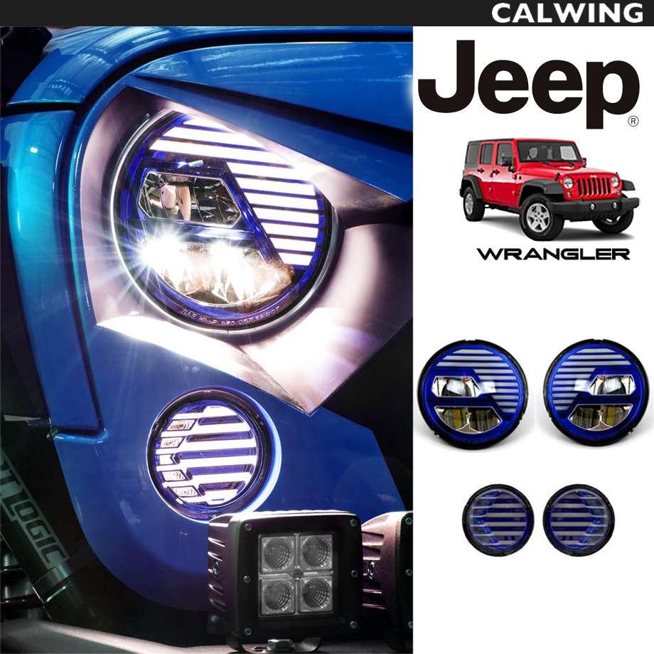 JEEP/ジープ WRANGLER/ラングラー JK '07-'17y | エクストリームスカルデザイン カスタムヘッドライト パークシグナルランプ LEDヘッドライト DRL ブルー 青 カスタムヘッドライト【アメ車パーツ】