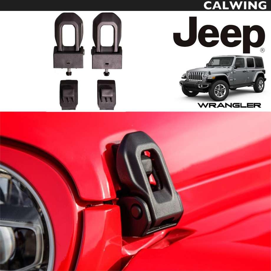 JEEP/ジープ WRANGLER/ラングラー JK JL '07y- | フードキャッチ ブラケットセット フードラッチ ブラック 【アメ車パーツ】