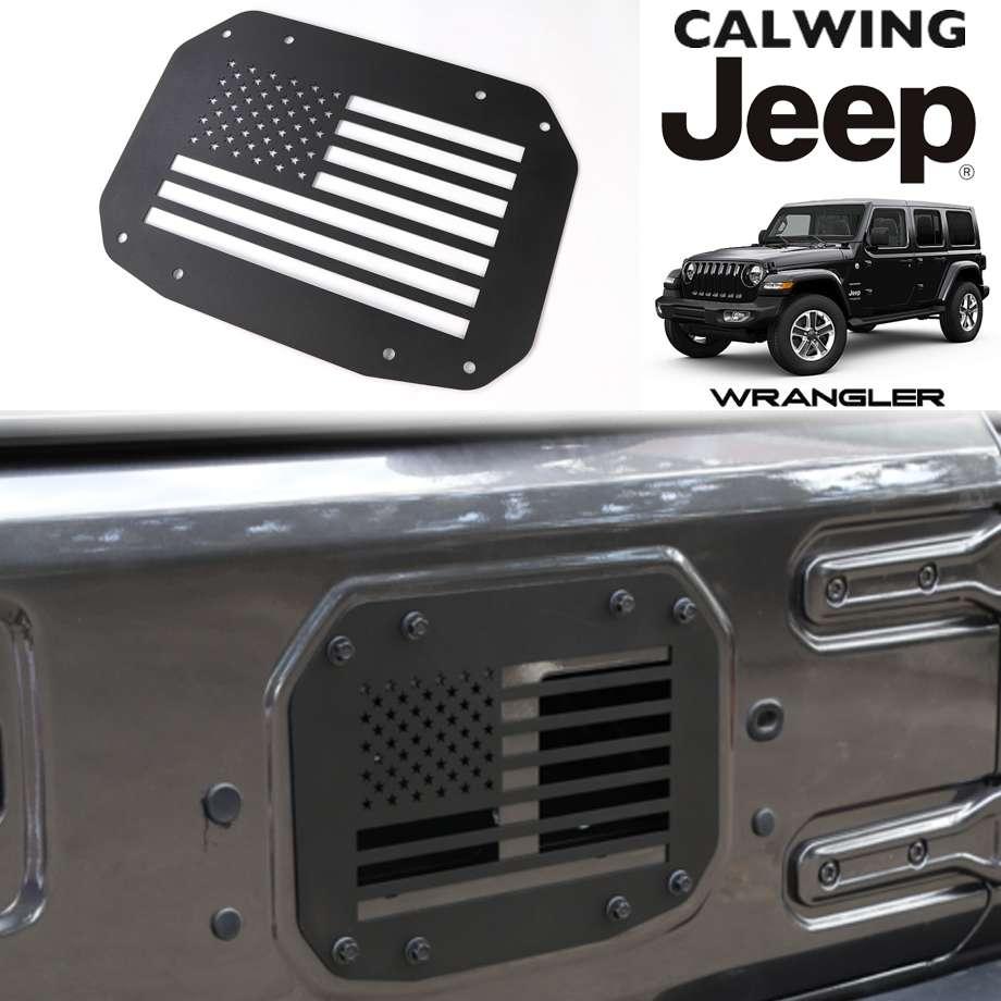 JEEP/ジープ WRANGLER/ラングラー JL '18y- | メタルテールゲートカバー USフラッグ 星条旗 背面カバー リア【アメ車パーツ】