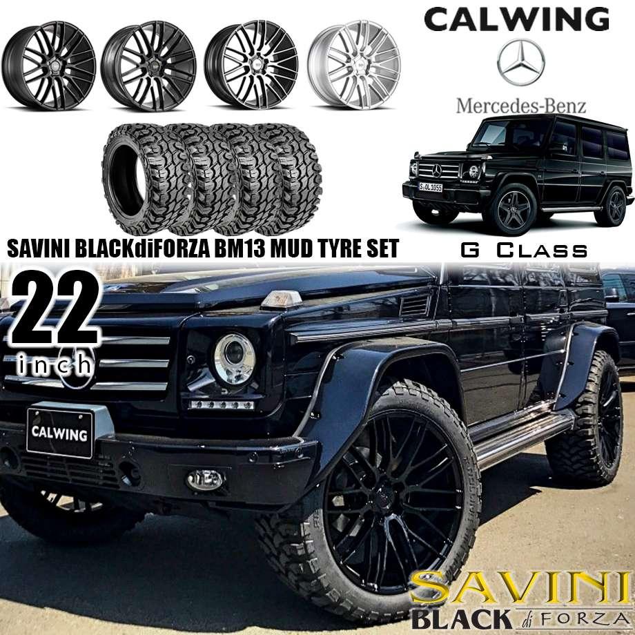 品質は非常に良い Gクラス マッドタイヤ ゲレンデ W463 | BLACKdiFORZA 4本セット BM13 22インチ BLACKdiFORZA マッドタイヤ 4本セット スタンダートカラー4種類 サヴィーニ, レヨンベールアクア:d9bbada4 --- eamgalib.ru